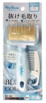 Petz Route Rectangle Slicker Brush