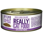 Really Ocean Fish Cat Canned Food 90g