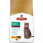 Science Diet Adult Perfect Weight Cat Dry Food