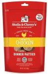 Stella & Chewy's Chicken Freeze-Dried Dinner Patties