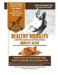 The Natural Baker Healthy Mobility Dog Treats 340g