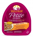 Wellness Small Breed Petite Entrees Mini-Filets Roasted Chicken, Beef, Carrots & Green Beans in Gravy 3oz