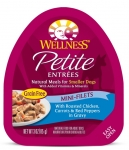 Wellness  Small Breed Petite Entrees Mini-Filets Roasted Chicken, Carrots & Red Peppers in Gravy 3oz