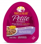 Wellness  Small Breed Petite Entrees Shredded Medley Roasted Chicken, Duck, Peas & Carrots 3oz